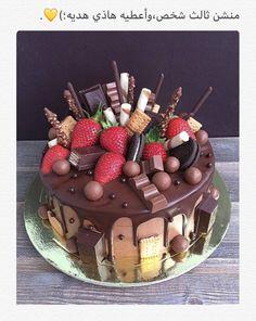 Chocolate and strawberry birthday cake - Chocolate and strawberry birthday cake recipes chocolate strawberry Chocolate Drip Cake, Chocolate Desserts, Chocolate Cake With Strawberries, Nutella Cake, Homemade Chocolate, Bolo Tumblr, Strawberry Birthday Cake, Cake Birthday, Strawberry Desserts