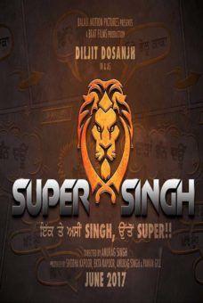 Super Singh 2017 Movie Free Download 720p BluRay Super Singh, Movies Online, Movies Free, Pc Game, Films, Movie Posters, Movies, Pc Games, Film