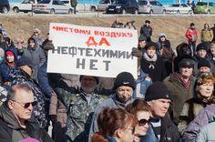 г. находка падь елизарова: 13 тыс изображений найдено в Яндекс.Картинках