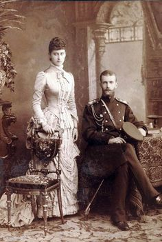 Princess Elisabeth of Hesse and by Rhine and Grand Duke Sergei Alexandrovich of Russia.