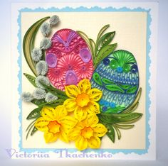 Easter Quilling Card - Easter Day quilling Card - Easter egg quilling Card