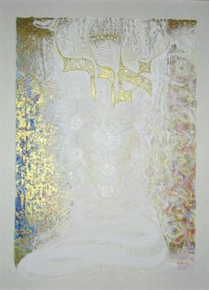Shinta S. Zenker - Or, lumière Jewish Crafts, Jewish Art, Islamic Calligraphy, Caligraphy, Arte Judaica, Motif Oriental, Spiritus, Art Inspo, Painting Inspiration