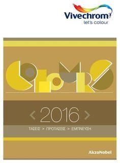 Vivechrom colours 2016  Στη Vivechrom ερχόμαστε και φέτος με ολοκαίνουργιες χρωματικές προτάσεις που ομορφαίνουν τη ζωή σας. Το Χρώμα της Χρονιάς 2016 έχει επιρροή από χρυσούς τόνους που συναντάμε συχνά στη διακόσμηση.