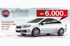 Компания «Италавто» в очередной раз сообщает о снижении цены. На этот раз на 6000 гривен цена снижена на автомобиль Fiat Linea.
