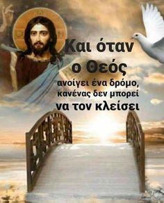 Orthodox Icons, Greek Quotes, Wisdom, Faith, Words, Loyalty, Horse, Believe, Religion