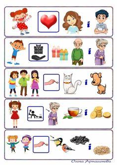 Aphasia, Kids Education, Speech Therapy, Preschool Activities, Teaching Kids, Autism, Comics, Logos, Cards