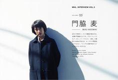門脇麦 littlefriends Print Layout, Japanese Girl, Interview, Girls, Japan Girl, Toddler Girls, Print Design, Daughters, Maids