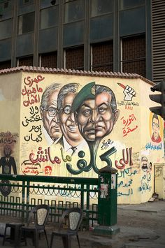 Street art is an ancient Egyptian tradition, but the new book Walls of Freedom: Street Art of the Egyptian Revolution shows how the Arab Spring uprising brought it back to life as a way to fight corruption.