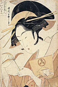 Rekisentei Eiri (Actif de 1789 à 1801)  « Les belles des quatre saisons » (Fûryû Shiki-bijin)