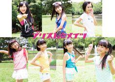 Prizmmy☆&プリズム☆メイツ年忘れLIVE~UNITESHIWASURE DAIBOUNENKAI~<1部>のチケット情報・予約・購入・販売|ライヴポケット