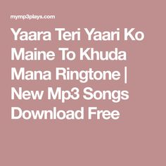 ringtone dj gana download