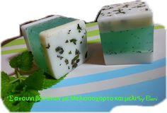 Ο ΝΕΡΑΙΔΟΚΗΠΟΣ της Eλενης-Aντζελινας!/Χειροποιητα σαπουνια-καλλυντικα/ΕLENI'S FAIRY GARDEN: Herbal Melissa-Honey Soap by Eleni