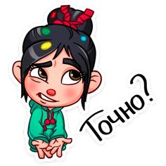 Oh my, those cheeks really need to be pinched 😍 Vanellope Von Schweetz, Lilo And Stitch, Manga, Disney Art, Cute Cartoon, Art Drawings, Disney Characters, Fictional Characters, Snow White