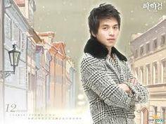 My Girl ♥ Lee Dong Wook as Seol Gong Chan Lee Da Hae, Lee Jun Ki, Lee Dong Wook, Princess Hours, Chan Lee, Jung Woo, Great Stories, My Girl, Korean