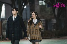 Dramas, Korean Drama Songs, Lee Min Ho Photos, Cha Eun Woo Astro, Korean Couple, Suho, True Beauty, Korean Actors, Actors & Actresses
