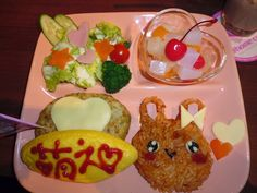 Our maid cafe lunch in the @home maid cafe, Akihabara. One of my 52 Firsts! http://emmas52firsts.blogspot.co.uk/2014/07/three-years-on.html#more