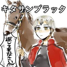 メディアツイート: うた(@69tmk96)さん | Twitter Haikyuu Fanart, Haikyuu Characters, Kageyama, Twitter, Fan Art, Manga, Anime, Day Care, Manga Anime