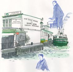 "The Star Ferry to Hong Kong / Central-Wan Chai""Illustrated by Mitsuko OnoderaFrom: Mitsukos Hong Kong Illustration Book""(colored pencils, watercolors)"
