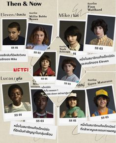 All their faces looks suspicious. Watch Stranger Things, Stranger Things Season 3, Survivor's Remorse, Joe Keery, Funny Comments, Film Serie, Twisted Humor, Tv Series, Netflix Series