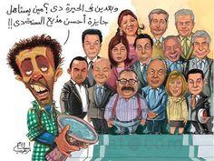مدونة .. سيد أمين: عدلى محمد احمد يكتب: حكم السيسي يشيع النيل الي مثو...