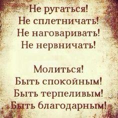Христианская мудрость в притчах | ВКонтактi