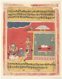 """The Rasikapriya passage illustrated shows Radha arrogantly rejecting her lover, Krishna, who kneels in humility at her feet. Radha's friend tries to intercede on Krishna's behalf, and when Radha tells her to cease her chatter, she replies: """"How long can you maintain your pride? Embrace him"""