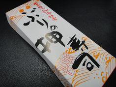 寿司 パッケージ - Google 検索
