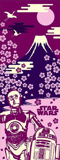 "Japanese Star Wars ""towel"""