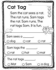 Reading Comprehension Passages by Planning Playtime Reading Comprehension Worksheets, Phonics Worksheets, Reading Passages, Comprehension Strategies, Phonics Reading, Kindergarten Reading, Teaching Reading, Learning, Reading Practice