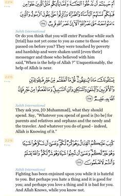 Qur'an 2:214-215-216