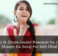 37 Best TodayNewPoint com images | Urdu poetry, Poetry