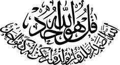 Moroccan Arabic Language : Moroccan Arabic language (Darija): sounds you already know