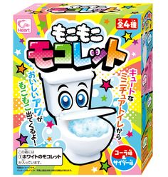 """RRcherrypie (a connoisseur of weird Japanese candy) opens a box of Moko Moko Mokoletto, a candy that is mixed in a tiny plastic toilet. The little toilet is first assembled and then flavored powder is added to the back of the toilet with water which activates it. Of course then you drink the bubbly """"toilet water"""" with a small straw because that's not weird at all. Oh and you can add little stickers to your toilet to give it a face. CLick thru for video."""