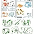 Worksheet on Russian antonyms...