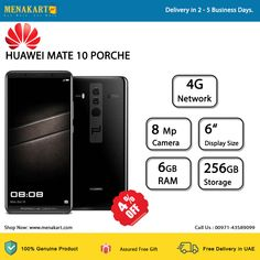 Huawei Mate 10 Porche Design, 256GB, 6GB RAM Porche Design, Mobile Phones Online, Uae, Free Gifts, Search, Searching, Corporate Gifts