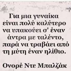 Time Quotes, Wisdom Quotes, Best Quotes, Funny Quotes, Greek Quotes, Beautiful Mind, Just Love, Relationship Quotes, Life Lessons