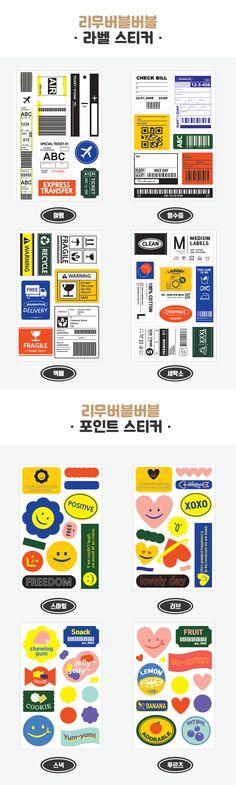 텐바이텐 10X10 : 리무버블버블 포인트 라벨 스티커 Graphic Design Posters, Graphic Design Inspiration, Printable Stickers, Cute Stickers, Label Design, Logo Design, Powerpoint Design Templates, Portfolio Website Design, Instagram Story Template