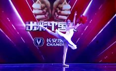 Beautiful and charming Ma Yan Yan combines magic and ballet for a fascinating show at 'Amazing Chinese Chinese Dance, Gif Of The Day, Safe For Work, Latest Video, The Magicians, Ballerina, Ballet, Amazing, Youtube