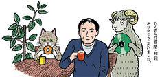 Haruki Murakami: Manga and Anime Are Cool, But I Ain't Got The Time | Otaku USA