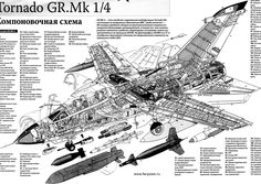 Aircarft Cutaway                                                                                                                                                      More