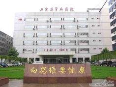 علاج اعتلال علاج الادوية الجزئية الصينية