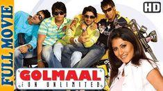 sancharram full movie free download