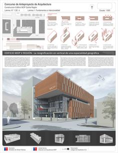 Concurso Edificio MOP Valparaíso