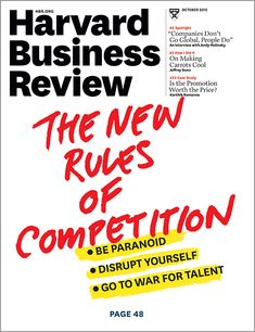 harvard business school articles