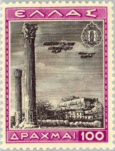 1940 National Youth Organization airpost set, complete set of 10 values, u/m. Postage Stamp Art, Greek History, Greek Culture, Tampons, Stamp Collecting, Mail Art, My Stamp, Vintage World Maps, Poster