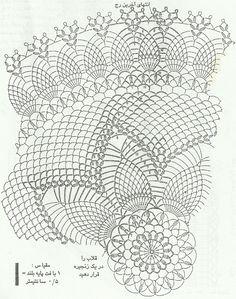Photo from album Crochet Doily Diagram, Crochet Pillow Pattern, Crochet Doily Patterns, Crochet Mandala, Crochet Designs, Crochet Doilies, Crochet Books, Crochet Home, Thread Crochet