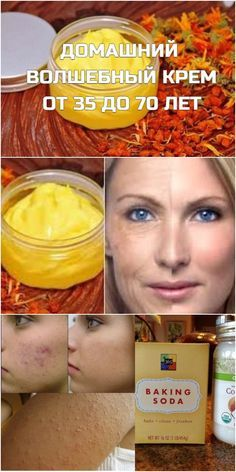 Excellent beauty hacks tips are readily available on our internet site.Excellent beauty hacks tips are readily available on our internet site. Take a look and you wont be sorry you did. Beauty Tips For Face, Natural Beauty Tips, Natural Skin Care, Natural Hair Styles, Beauty Guide, Beauty Secrets, Beauty Care, Beauty Skin, Health And Beauty