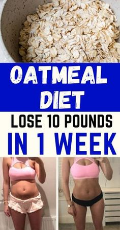 the fiber binds to the fat in the intestine and prevents the absorption of fats. A oatmeal diet plan is a balanced calorie diet that requires you to replace at least two meals of the day with oatmeal, this diet has 3 phases.