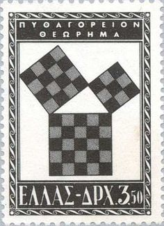 Pythagorean theorem, Island of Samos, August one of a set of four postage stamps issued on the occasion of the Anniversary of the founding of the first Pythagorean school Science News Articles, School Of Philosophy, Pythagorean Theorem, Greek Art, Visual Communication, Stamp Collecting, Mail Art, My Stamp, Postage Stamps