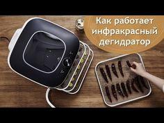 Как работают дегидраторы? Первый в мире бесшумный инфракрасный дегидратор Lequip IR D5 - YouTube Toaster, Kitchen Appliances, Youtube, Cooking Ware, Home Appliances, Toasters, Kitchen Gadgets, Youtubers, Sandwich Toaster